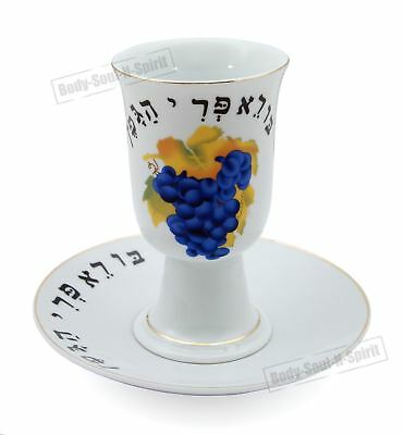 Classic Holy Israel Judaica Kidudush Cup Grape Vines saucer SHABBAT HOLIDAY