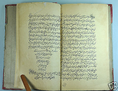 Antique Manuscript Handwritten Islamic Arabic Sufi Order Jilani Sufism 1886