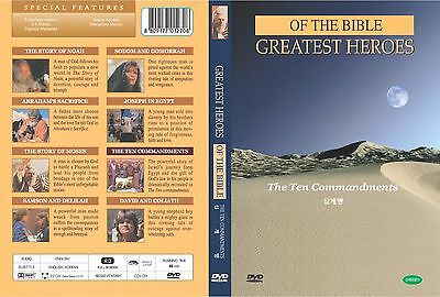 Greatest Heroes of The Bible- The Ten Commandments (DVD,All,New)