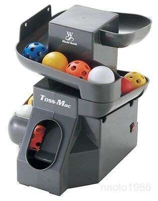 Unix Japan BX77-77 Table Tennis Toss Machine with Training balls (F/S+Tracking#)