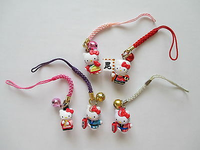 Hello Kitty Strap Charm Key Chain - Sanrio - Set of 5 Kimono - Japan KAWAII