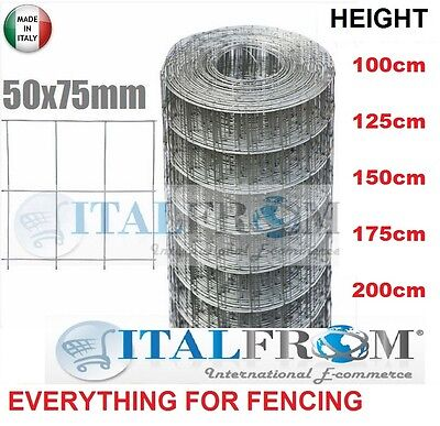 25mt-galvanized wire mesh welded rolls-mesh 5x7.5cm for fencing