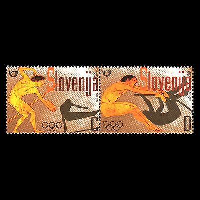 Slovenia 2004 - Summer Olympic Games Athens Sports - Sc 566 MNH