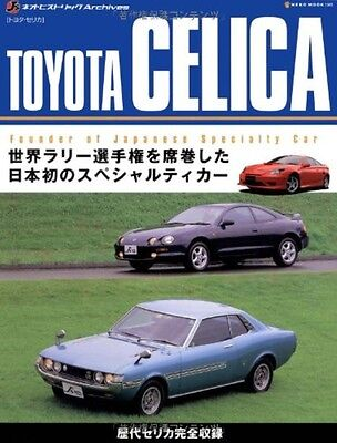 Brand New TOYOTA CELICA Archives GT Four TRD 1600GT XX Engine Japanese Book