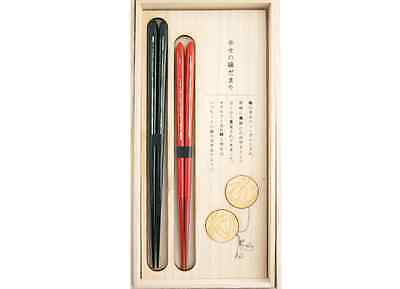 Japanese URUSHI lacquered chopsticks, Pray for Happiness, for a married couple