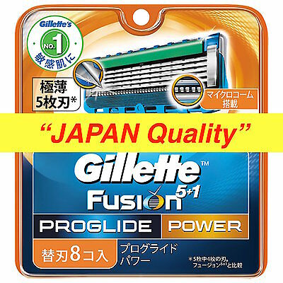 "Gillette ProGlide Power Razor Blade 8 Cartridges from ""JAPAN Quality"" Free Ship"