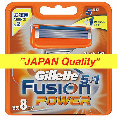 """Gillette Fusion Power Razor Blade 8 Cartridges from """"JAPAN Quality"""" Free Ship"""