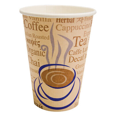 Paper Cup Hot N Cold 237ml or 8oz 50 pieces per Pack 20 packs per carton