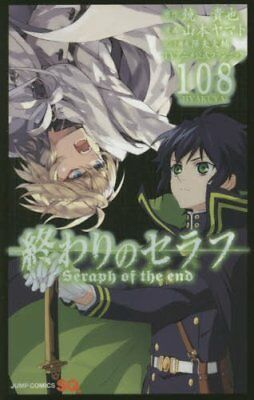 Seraph of the End Owari no Serafu Official Fan Book 108 Japan Anime Art NEW