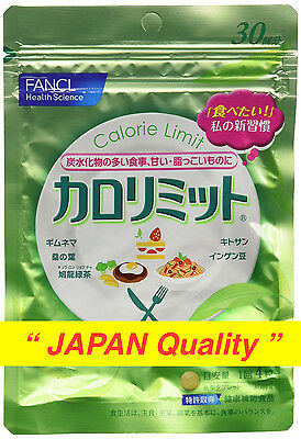FANCL Calorie Limit Diet Weight loss Supplement 30day-120tab from JAPAN F/S