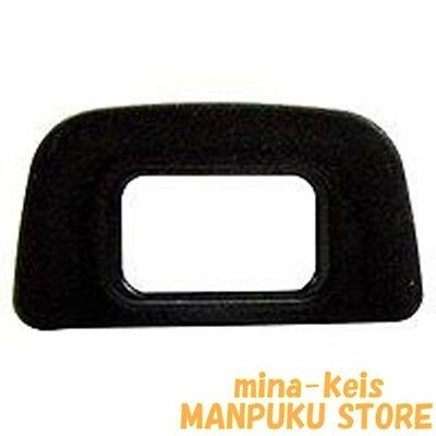 Nikon DK-20 Rubber Eyecup Original from JAPAN F/S with tracking number NEW
