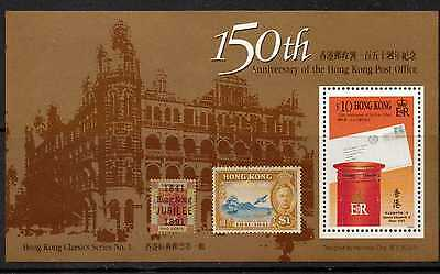 Hong Kong Sgms678 1991 Post Office  Mnh