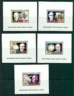 MNH Congo Imperf/Proof Set #447 - 451 (Lot #B325)