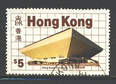 HONG KONG 460 SG506 Used 1985 $5 Modern Architecture Coliseum Cat$8