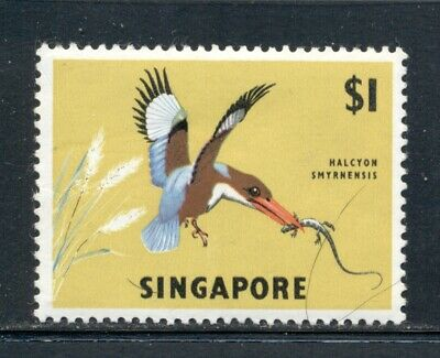 SINGAPORE Sc67 SG75 MNH 1963 $1 White-breasted Kingfisher Wmk Upright SCV$19