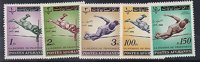 Afghanistan 1962   Teachers Sport Day Airs  M / N / H