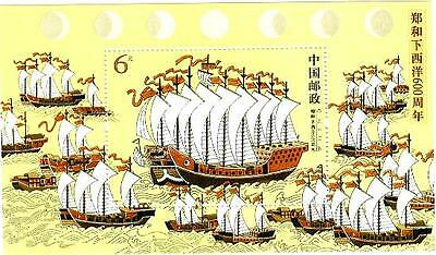 China 2005-13M Ship 600th Ann. of Zheng He's Voyages to Western Seas S/S MNH !