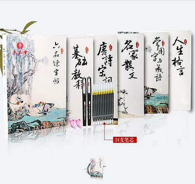 Auto Dry ,Reused Chinese calligraphy copybook including 6366 Chinese characters