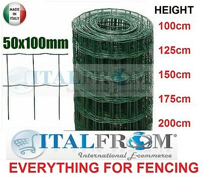 25mt GALVANIZED GREEN PVC COATED WELDED WIRE MESH ROLL - MESH 5x10cm
