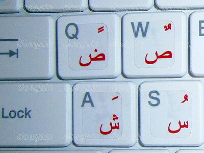 High Quality FARSI Persian TRANSPARENT Keyboard Stickers RED Letters