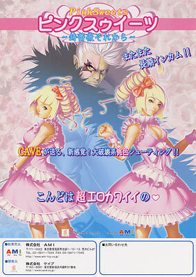 2006 Cave Pink Sweets Jp Video Flyer