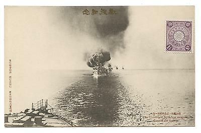 Russia-Japan War.japanese Combined Squadron Steaming Towards The Enemy.