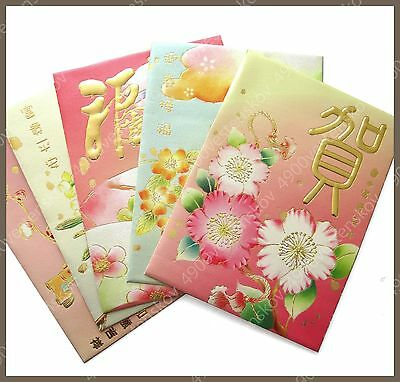 Chinese Calligraphy Drawing Chinese new year red packet pocket envelope 10/20pc
