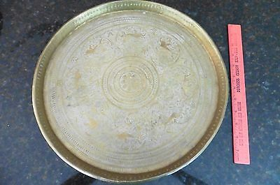 """Xl Vintage brass Charger Tray Plate 15"""" serving platter dancing lions etched"""