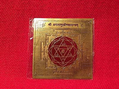 Banglakmukhi Yantra -TO GET PROTECTION AGAINST YOUR ENEMY - ENERGIZED