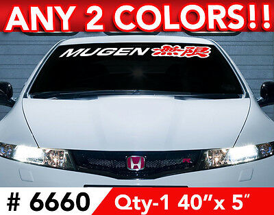 "MUGEN 2 COLOR WINDSHIELD DECAL STICKER 40""w x 5""h"