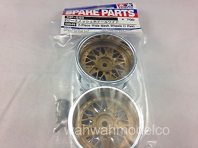 Tamiya 2-Piece Wide Mesh Wheels (32mm) 1:10 RC Touring Car On Road #50549