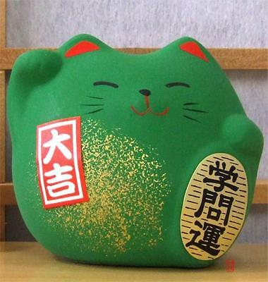 Japanese Feng Shui Lucky green cat for success