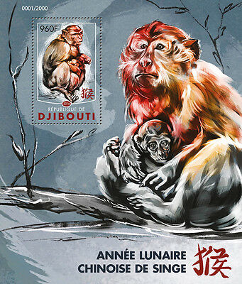 Djibouti 2016 MNH Year of Monkey 1v S/S Chinese Lunar New Year Stamps