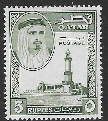 QATAR SG36 1961 5r BRONZE GREEN NTD MINT