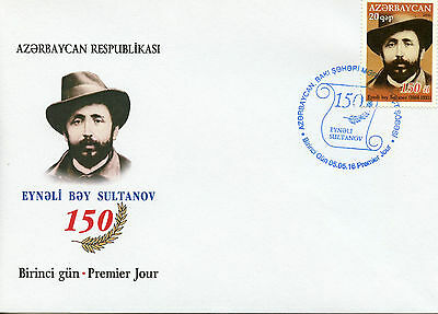 Azerbaijan 2016 FDC Eyneli Sultanov 1v Set Cover Writers Authors Poets Stamps