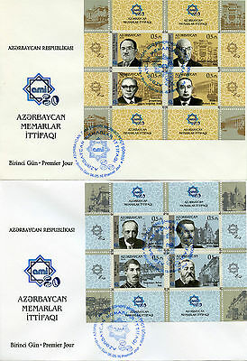 Azerbaijan 2016 FDC Union of Architects Azerbaijan 80th Anniv 12v on 3 Covers