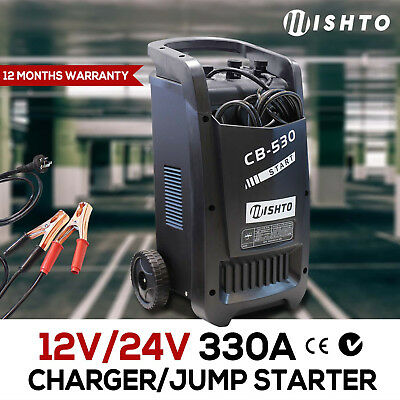NEW 12v/24v 60A Battery Charger 330A Jump Starter Car ATV Boat Truck Volt Displa