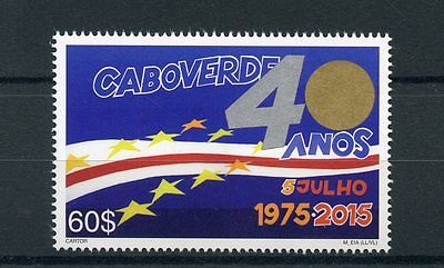 Cape Verde 2015 MNH National Independence 40th Anniversary 1v Set Stamps