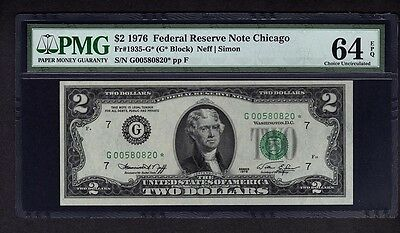 1976-G $2 Star * Federal Reserve Bank Note PMG 64 EPQ Two Dollar Fr#1935-G*