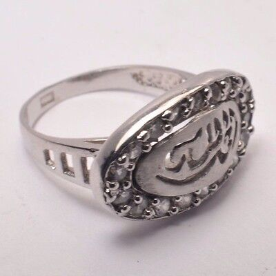 Religious Islam 925 Sterling Silver Ring Size 7 very detailed