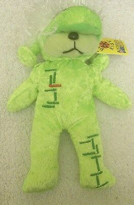 Beanie Kid - BK748 - Quasar the Bear - BNWT