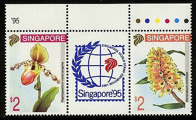 Singapore   1994   Scott # 686a   MNH Set