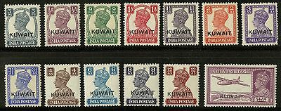 Kuwait  1945   Scott # 59-71  MLH Set