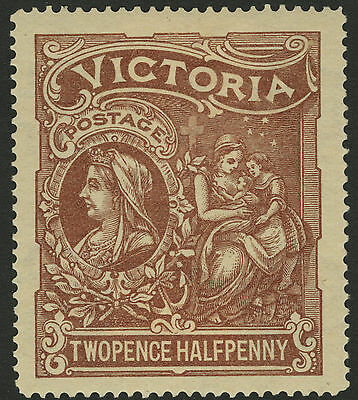 Victoria   1897   Scott # B2   Mint Lightly Hinged