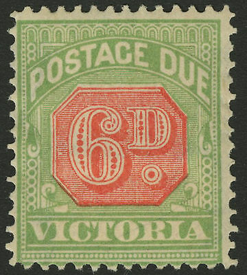 Victoria   1894-96   Scott # J 20   Mint Hinged