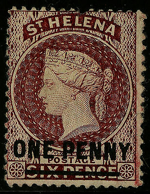 St Helena   1882   Scott # 25   UNUSED