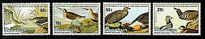 Penryhn Island  1985  Scott # 311-314  Mint Never Hinged Set