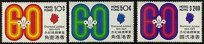 Hong Kong   1971   Scott # 262-264   Mint Never Hinged Set