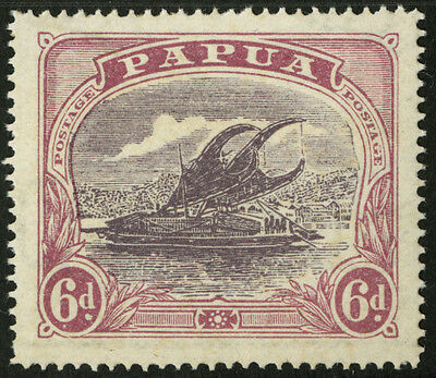 Papua   1916-31   Scott #  69    Mint Never Hinged Extra Fine