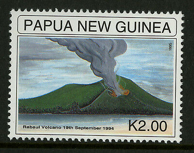 Papua New Guinea   1995   Scott # 884    Mint Never Hinged Set